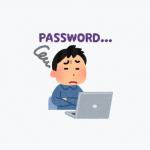 パスワード管理ツール導入のススメ