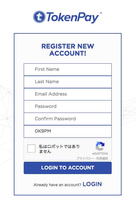 tokenpay 登録フォーム