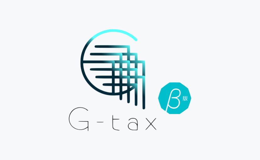 g-tax logo